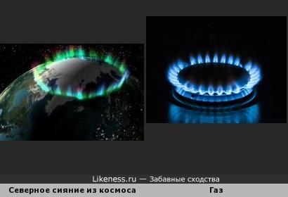 Вид северного сияния из космоса напомнил горение газа