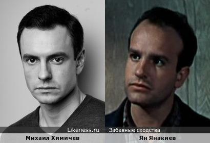 Михаил Химичев и Ян Янакиев