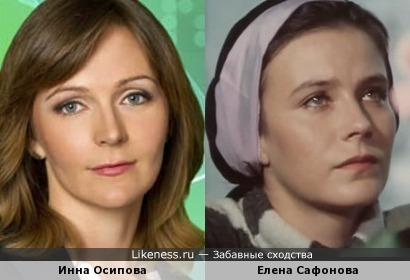 Журналист Инна Осипова всегда напоминает Елену Сафонову