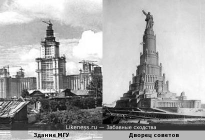 Ещё недостроенное здание МГУ с краном на крыше напомнило так и не построенный Дворец Советов.
