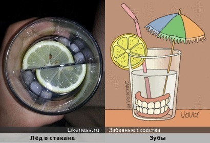 Остатки льда в стакане напомнили зубы))