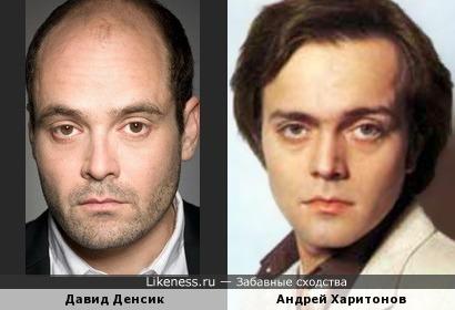 Давид Денсик и Андрей Харитонов