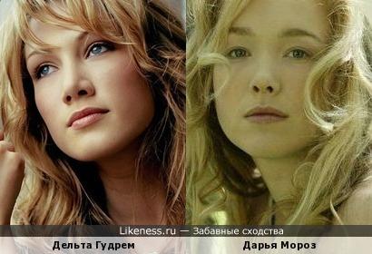 Дельта Гудрем и Дарья Мороз