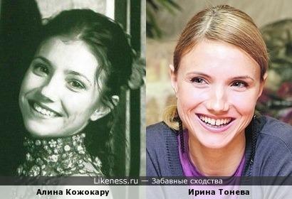 Алина Кожокару и Ирина Тонева