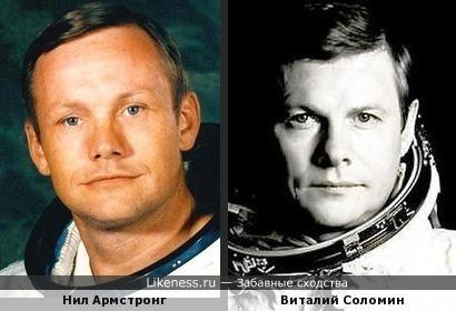 Виталий Соломин и Нил Армстронг