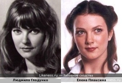 Людмила Гладунко и Елена Плаксина