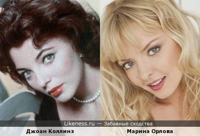 Джоан Коллинз и Марина Орлова