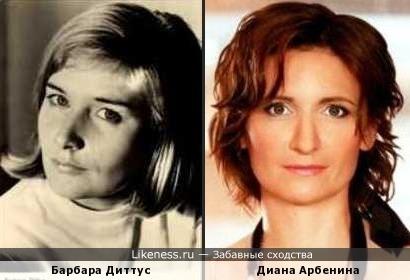 Барбара Диттус и Диана Арбенина