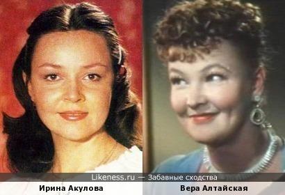 Ирина Акулова и Вера Алтайская