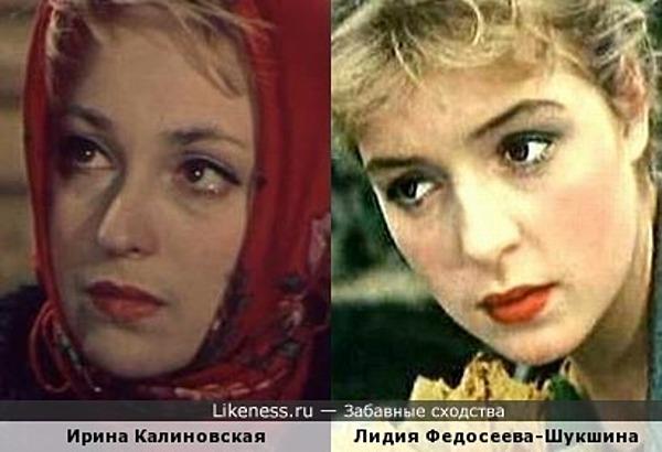 Ирина Калиновская и Лидия Федосеева-Шукшина