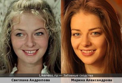 Светлана Андропова и Марина Александрова