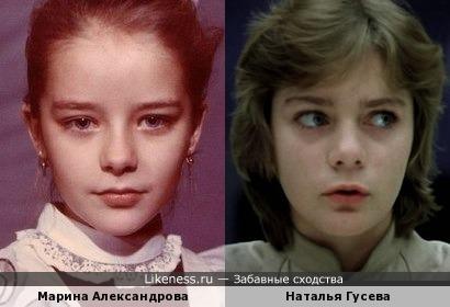 Марина Александрова и Наталья Гусева