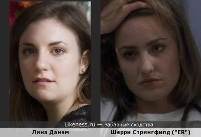 """Лина Данэм и Шерри Стрингфилд (из сериала """"Скорая помощь"""")"""