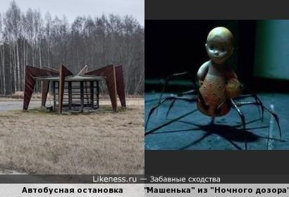 """Автобусная остановка в Эстонии напомнила персонажа из """"Ночного дозора"""""""
