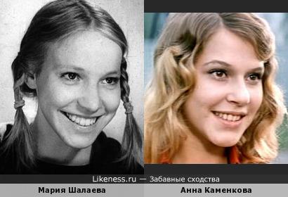 Мария Шалаева и Анна Каменкова