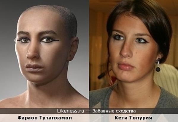 Фараон Тутанхамон и Кети Топурия