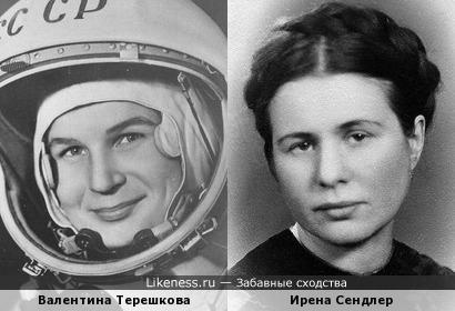 Валентина Терешкова и Ирена Сендлер
