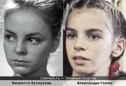 Виолетта Хуснулова и Александра Гонен