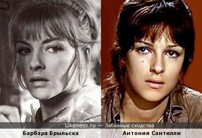 Барбара Брыльска и Антония Сантилли