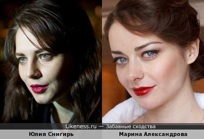 Юлия Снигирь и Марина Александрова