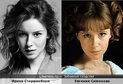 Ирина Старшенбаум и Евгения Симонова