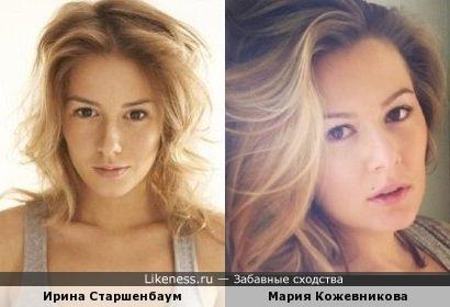 Ирина Старшенбаум и Мария Кожевникова