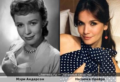Мэри Андерсон и Наталия Орейро