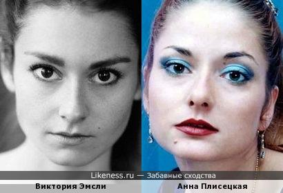 Виктория Эмсли и Анна Плисецкая