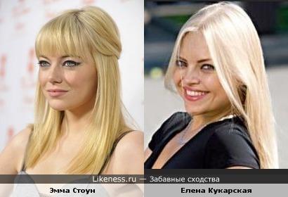 Елена Кукурская похожа на Эмму Стоун