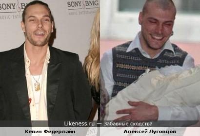 Алексей Луговцов и Кевин Федерлайн чем-то похожи