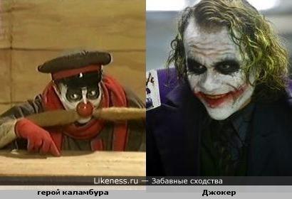 как то так))