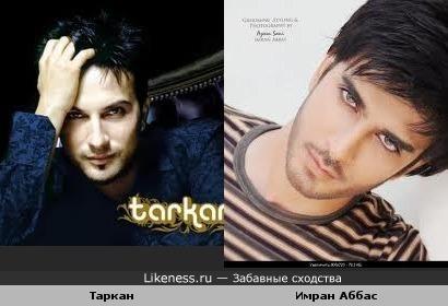 Таркан & Имран Аббас