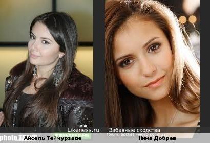 Нина Добрев похожа на самую красивую девушку КАВКАЗа