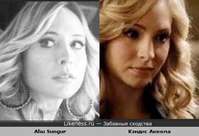 Турецкая актриса похожа на американскую