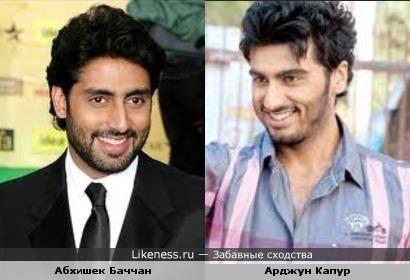 Абхишек Баччан и Арджун Капур очень похожи