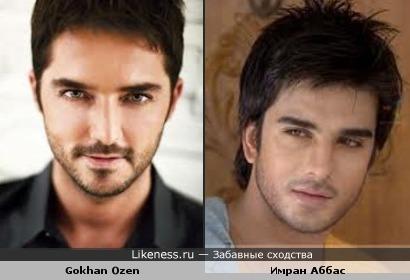 Gokhan Ozen похож на Имрана Аббаса
