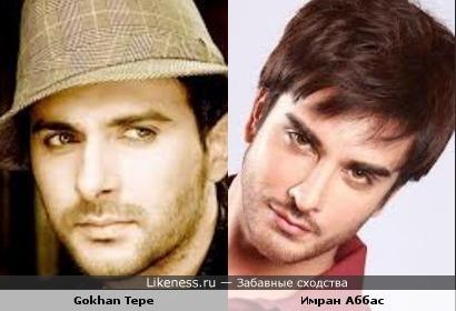 Gokhan Tepe и Имран Аббас похожи