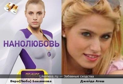 Русские актрисы-близняшки похожи на турецкую