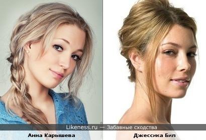 Российская актриса Анна Карышева похожа на Джессику Бил