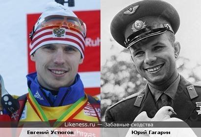 Биатлонист Евгений Устюгов напоминает Юрия Гагарина