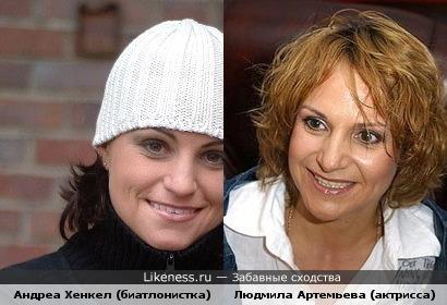 Андреа Хенкель похожа на Людмилу Артемьеву