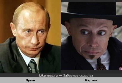 """Путин похож на карлика из фильма """"Воображариум доктора Парнаса"""""""