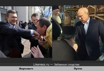 Поцелуи настоящих мужчин