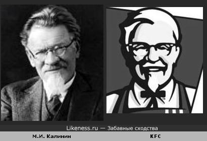 Старичка из KFC рисовали с М.И. Калинина