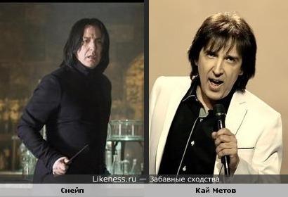 Кай Метов похож на Снейпа