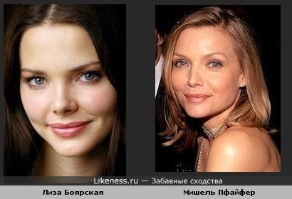 Лиза Боярская похожа на Мишель Пфайфер