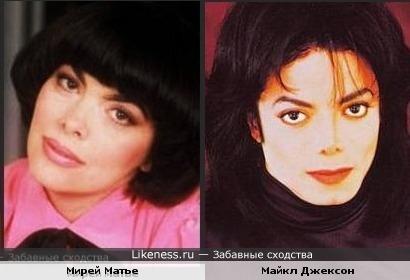 На этом фото Мирей Матье похожа на Майкла Джексона
