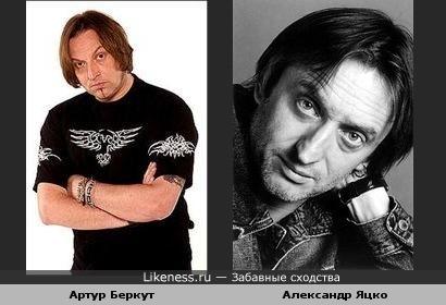 Артур Беркут похож на Александра Яцко(закрытая школа)