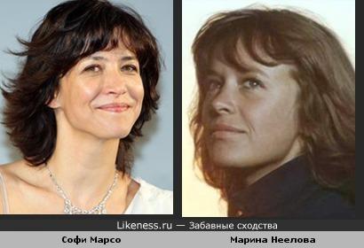 Сходство Софи Марсо и Марины Нееловой