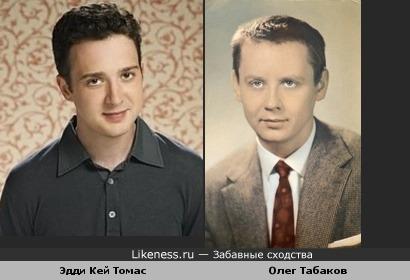 Эдди Кей Томас похож на Олега Табакова